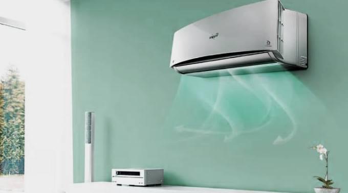 Магазин за климатици онлайн
